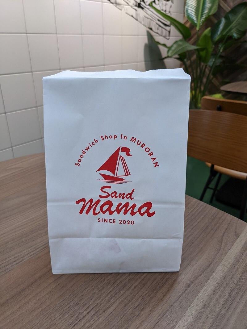 サンドママの商品包装用紙袋