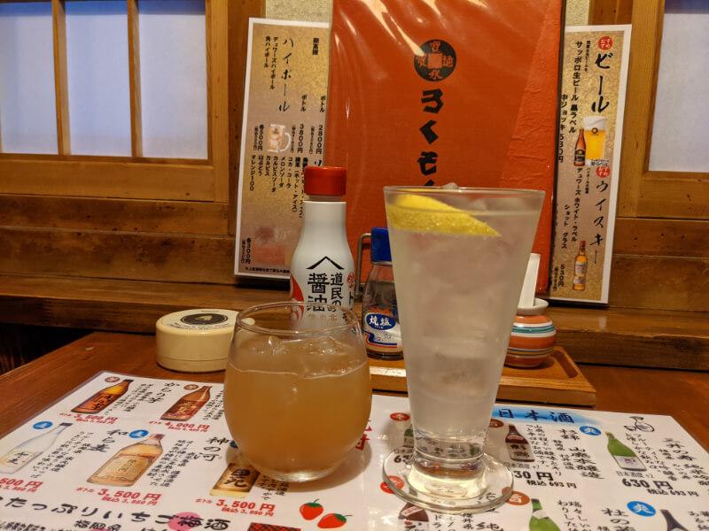 登別・居酒屋ろくもん銭のまるごとゆず梅酒と濃いめのレモンサワー