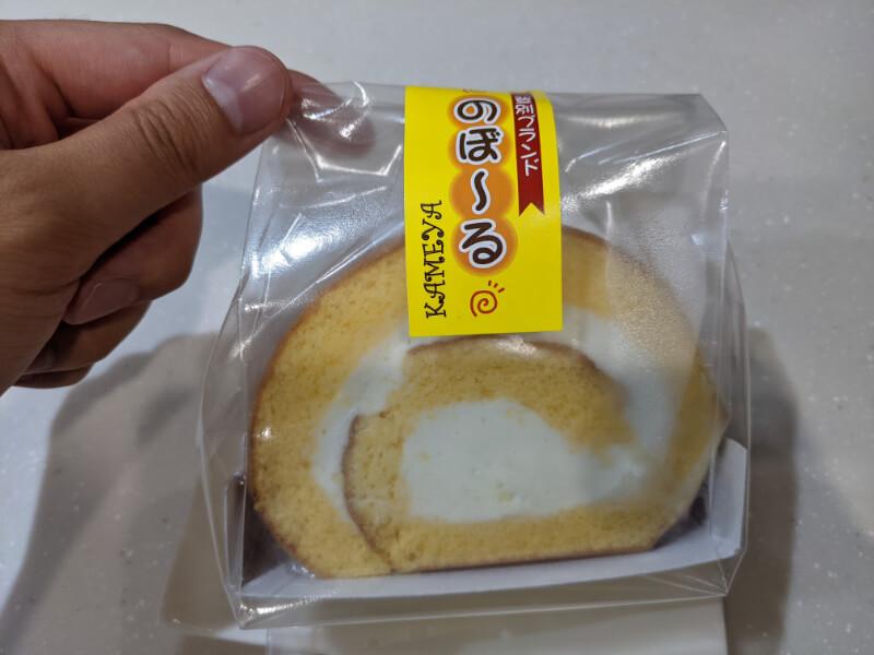 登別ブランド推奨品のぼ~るの生クリーム通常味