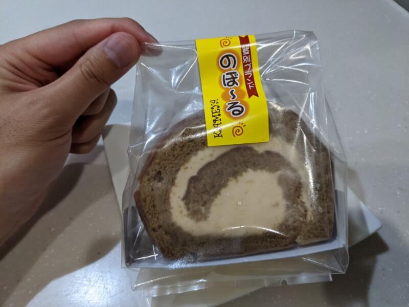 登別ブランド推奨品のぼ~るカフェキャラメル味